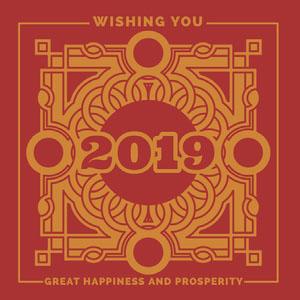 Claret and Yellow Wishing Card Chinese New Year