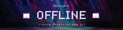 kawaii offline twitch banner Stream