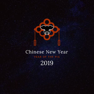 Blue and Orange Chinese New Year Instagram Graphic Chinese New Year