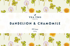 yellow green floral pattern tea packaging  Tea Time