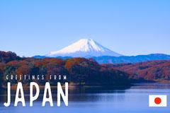 Blue Sky Mount Fuji Japan Postcard Japan