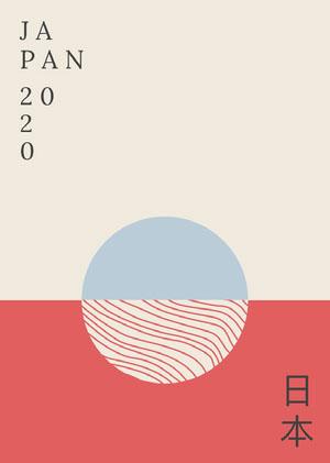 Japan Postcard  Urlaubspostkarte