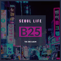 Violet and Blue B25 Album Cover 앨범 표지