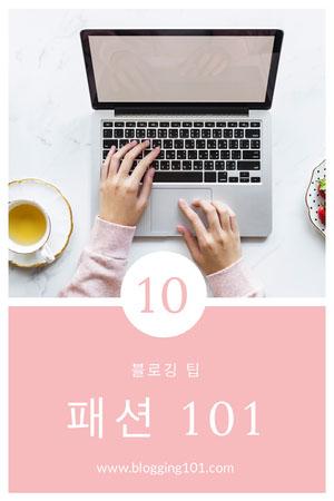 Pinterest fashion blogging tips  광고 전단지