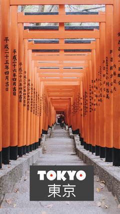 Black Box Tokyo Japan Spanchat Geofilter Japan