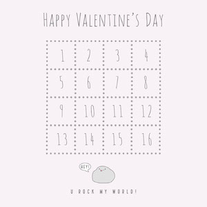 Gray You Rock Valentine's Day Party Bingo Card ビンゴカード