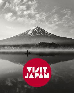Visit Japan Instagram Portrait Lake