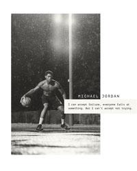 Black and White Sport Motivation Quote Instagram Portrait Basketball