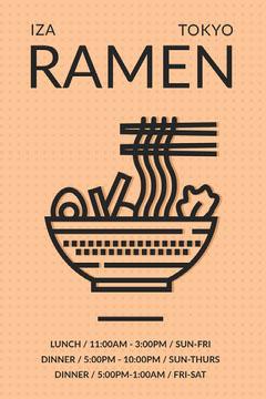 ramen restaurant advertisement  Japan