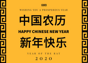Yellow and Black Happy Chinese New Year Card Chinese New Year