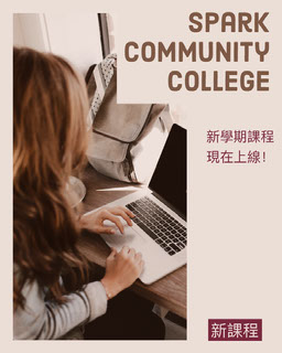 community college ad