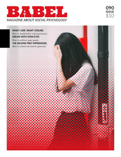 Red and White Social Psychology Magazine Cover Science