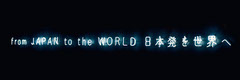 Black and Blue Sentence Banner Japan