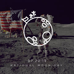 National Moon Day Moon