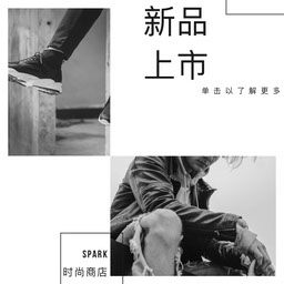 fashion store ad Instagram post