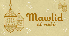 Beige Textured Background Lantern & Stars Mawlid Holiday Instagram Portrait Stars