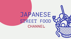 White and Violet Japanese Street Food Youtube Channel Art Ramen