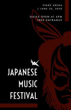 JAPANESE MUSIC FESTIVAL Festival