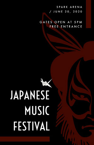 JAPANESE MUSIC FESTIVAL Pósters para Festivales de música
