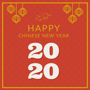 Red Illustrated Happy Chinese New Year Instagram Post  Chinese New Year