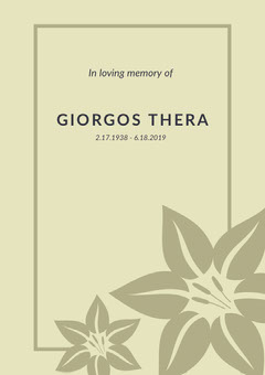 Giorgos Thera In Loving Memory
