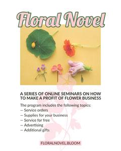 Pink and Yellow Flower Business Online Seminar Instagram Portrait Ad Seminar Flyer