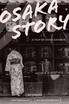 Pinterest documentary movie poster   Japan