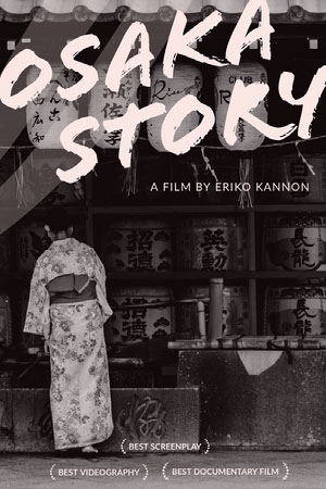 Black and White Japanese Documentary Movie Pinterest Poster Ad Filmplakat