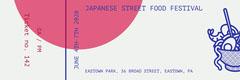 japanese street food festival ticket Japan