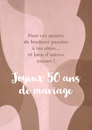 Brown Abstract Shapes 50 Years Anniversary Card Carte d'anniversaire de mariage