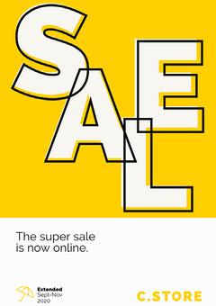 yellow modern summer sale A3 poster Sale Flyer