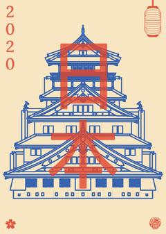 Japan Postcard Japan