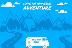 Have an amazing adventure Adventure
