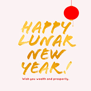 Yellow and Red Happy Lunar New Year Instagram Square Chinese New Year