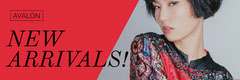 Red Clothing Store Banner Ad with Fashion Model Fashion