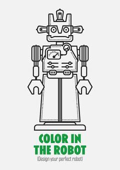 Robot Coloring Worksheet Education