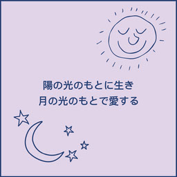 sun and moon Instagram post
