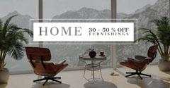 fb  Furniture Sale