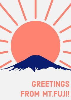 Postcard Sun