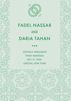 Green and Blue Arabic Style Wedding Announcement Card with Pattern 結婚通知
