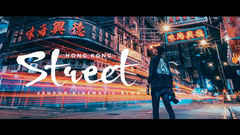 Colorful Blurred Motion Hong Kong You Tube Video Cover Blogger