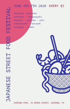 japanese street food festival poster Japan