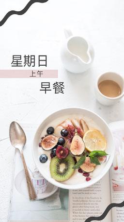 breakfast Instagram story