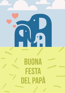 elephant family Father's Day cards Biglietti elettronici per la festa del papà