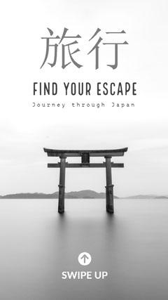 旅行 Japan