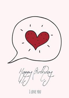 Heart Doodle Happy Birthday Card Heart