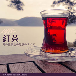 black tea Instagram post