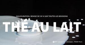 milk tea discount banner ads Bannière