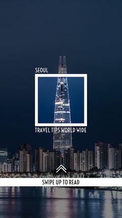 Seoul South Korea Landmark Skyscraper at Night Travel Instagram Story Travel Agency