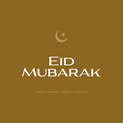 Gold Modern Minimalist Eid Mubarak Greeting Eid Mubarak